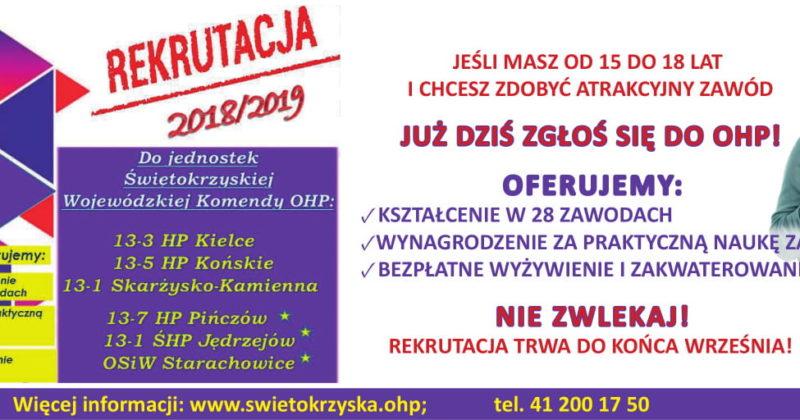 REKRUTACJA 2018/2019 Z PATRONATEM MEDIALNYM RADIA KIELCE i RADIA FAMA